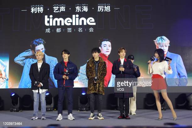 Lee Teuk, Ye Sung, Dong Hae and Kim Ryeo Wook of South Korean boy group Super Junior attend a press conference on January 5, 2020 in Chengdu, Sichuan...