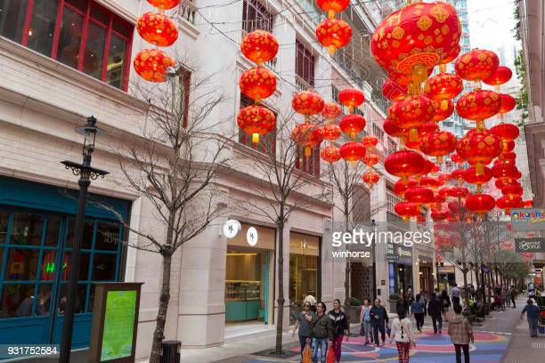 lee tung avenue in wan chai, hong kong - wanchai stock photos and pictures