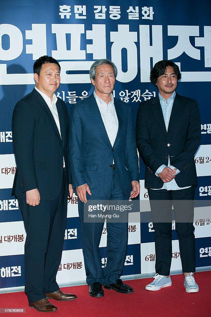 'Battle Of Yeonpyeong' VIP Screening : News Photo