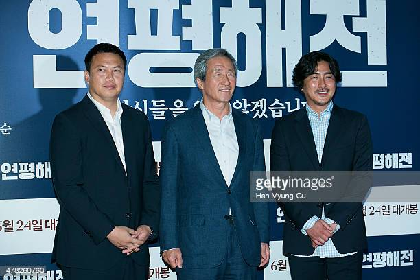 Lee WoonJae former FIFA Vice Chairman Chung MongJoon and Ahn JungHwan attend the 'Battle Of Yeonpyeong' VIP screening at COEX Mega Box on June 22...