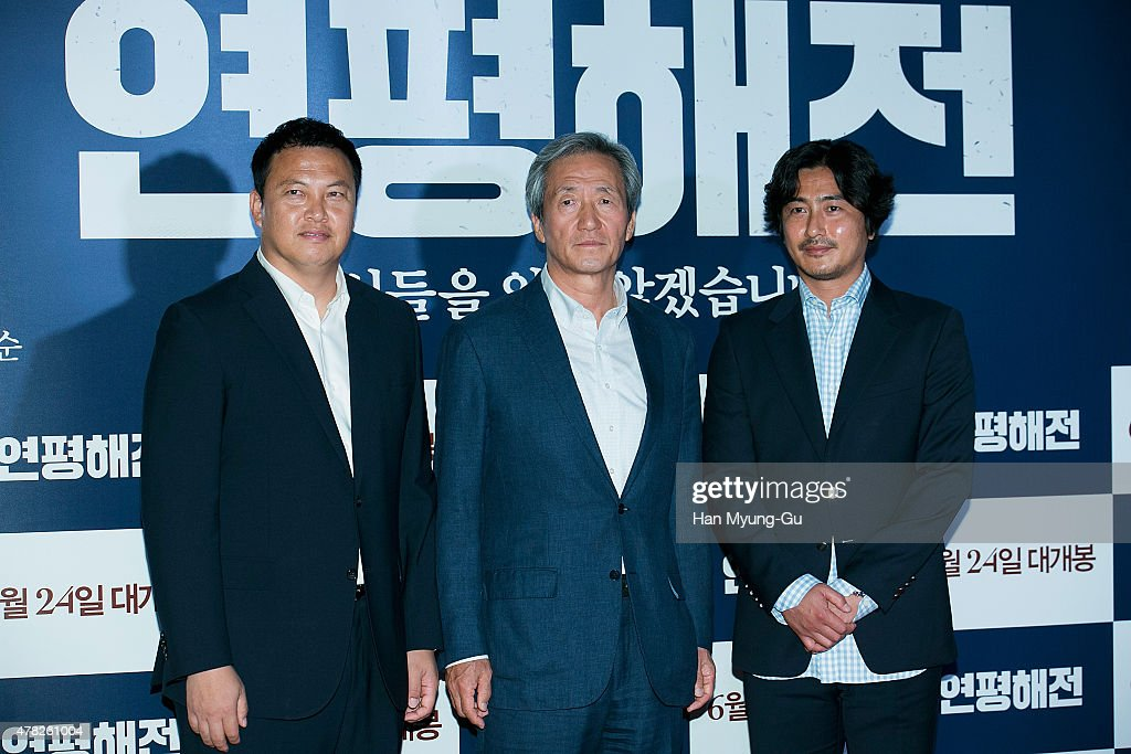 'Battle Of Yeonpyeong' VIP Screening : Nieuwsfoto's