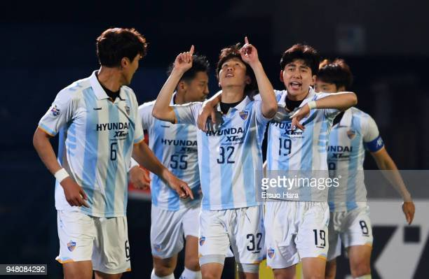 Lee Yeong Jae of Ulsan Hyundai celebrates scoring his side's second goal during the AFC Champions League Group F match between Kawasaki Frontale and...