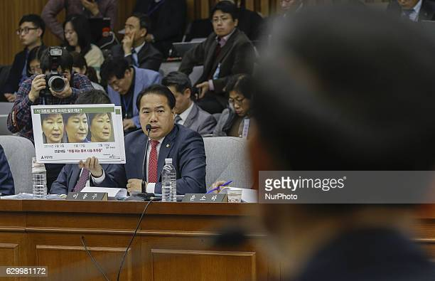 Lee Yong Joo of People's party lawmaker question to Kim Jang Soo of National Security Department Head during the 3th Parliament hearing about...