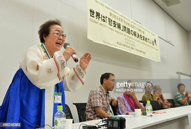 Lee Yong Soo of South Korea speaks during a meeting as part of the 12th Asian Solidarity Conference for the Issue of Military Sexual Slavery by Japan...
