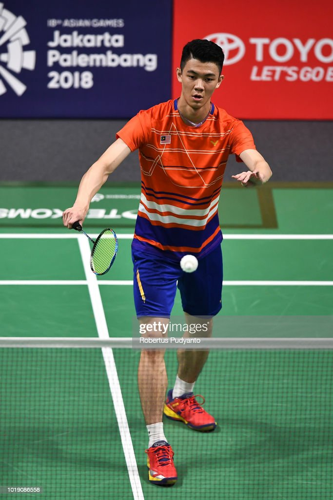 Asian Games - Day 1 : News Photo