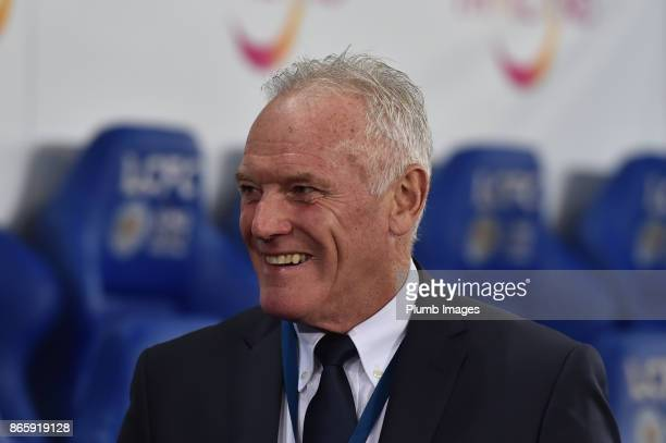 Leeds United legend Eddie Gray ahead of the Carabao Cup fourth round match between Leicester City and Leeds United at The King Power Stadium on...