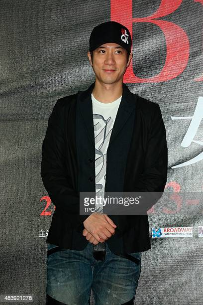 LeeHom Wang goes to watch Broadway Classic music drama Beauty and the Beast on 13th August 2015 in Taipei Taiwan China