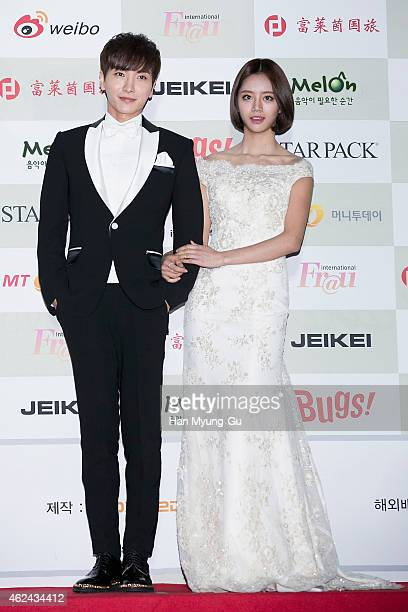 Leeteuk of South Korean boy band Super Junior and Lee Hye-Ri of South Korean girl group Girl's Day attend the 4th Gaon Chart K-Pop Awards on January...
