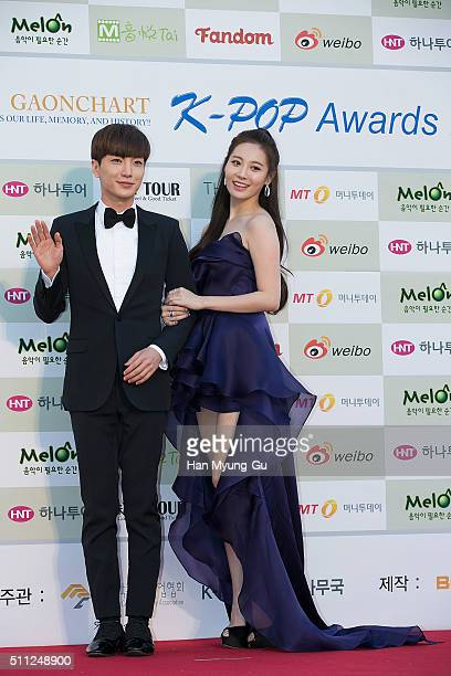 Leeteuk of South Korean boy band Super Junior and Yura of South Korean girl group Girls Day attend the 5th Gaon Chart K-Pop Awards on February 17,...