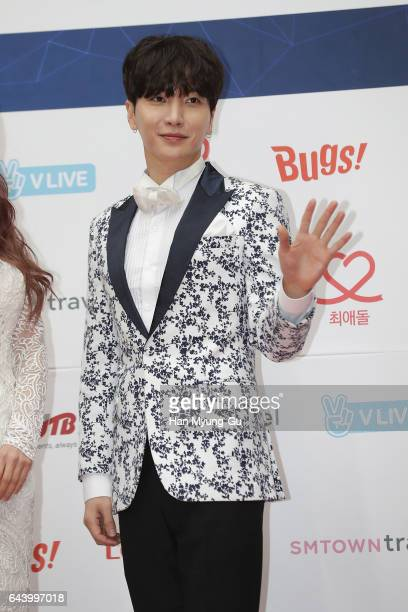 Leeteuk of South Korean boy band Super Junior attends the 6th Gaon Chart KPop Awards on February 22 2017 in Seoul South Korea