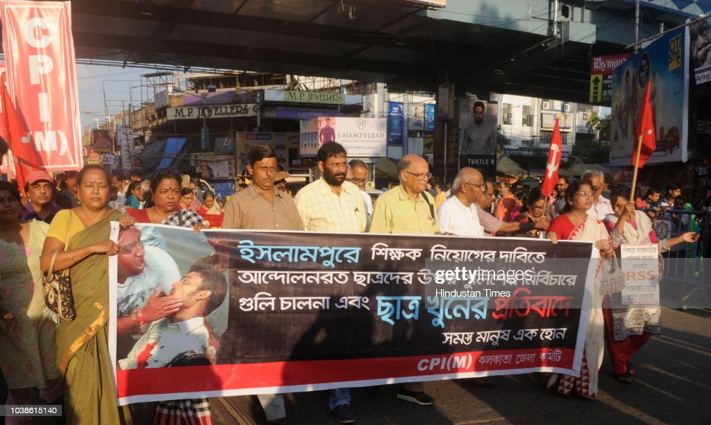 Left Front Protest Rally Against Death Of Two Students In Police Firing In Dinajpur