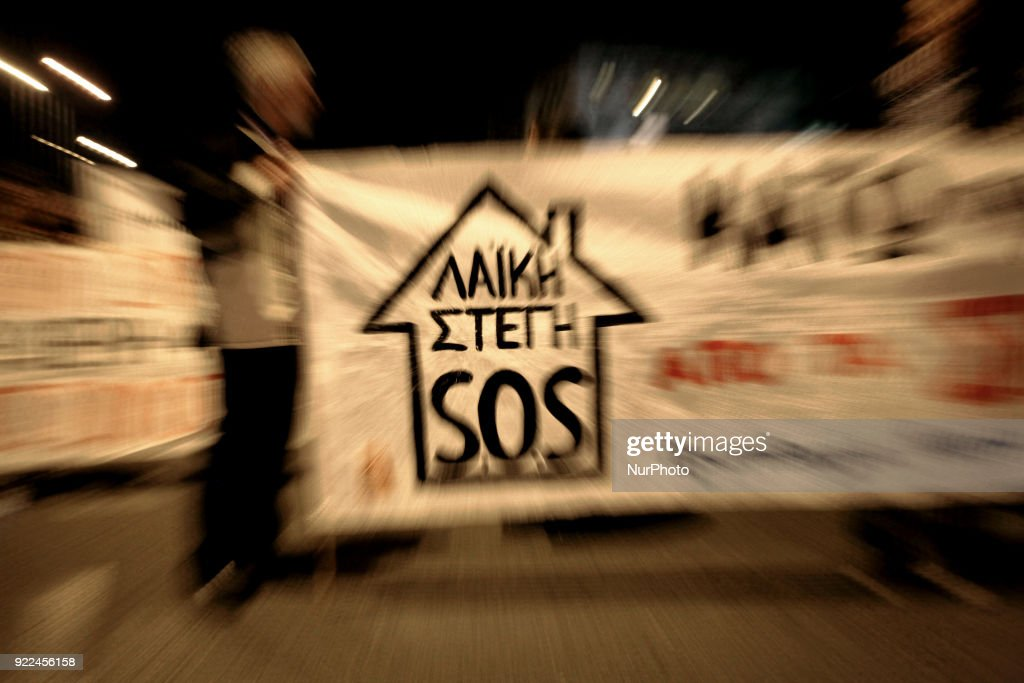 Demonstration against property foreclosure auctions : Nachrichtenfoto