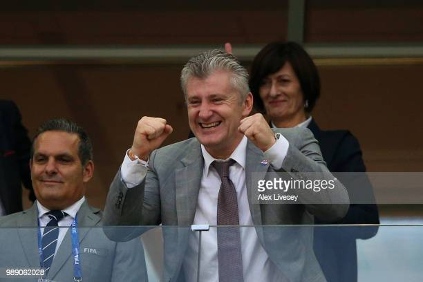 Legend Davor Suker reacts during the 2018 FIFA World Cup Russia Round of 16 match between Croatia and Denmark at Nizhny Novgorod Stadium on July 1...