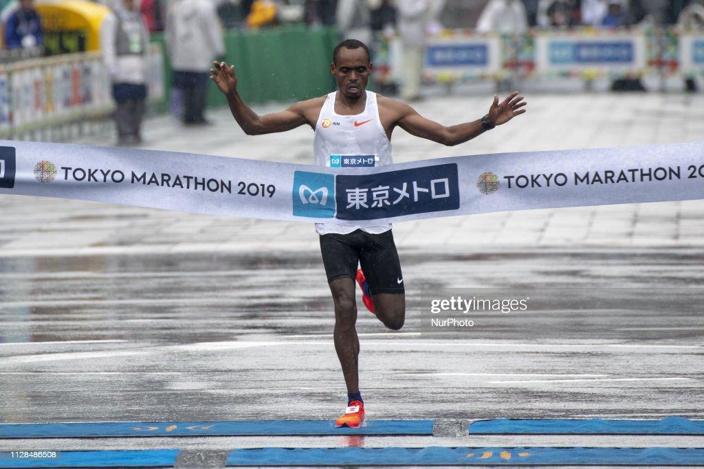 Tokyo Marathon 2019 : News Photo
