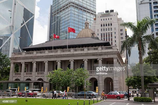 legislative council building in hong kong - legislative council stock photos and pictures