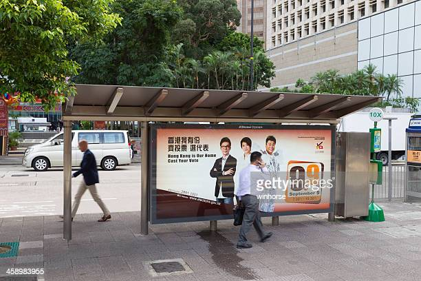 legislative council election in hong kong - legislative council stock photos and pictures