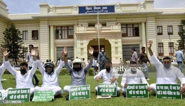 Legislators demonstrating outside Bihar Assembly during the Monsoon Session on July 28, 2021 in Patna, India.