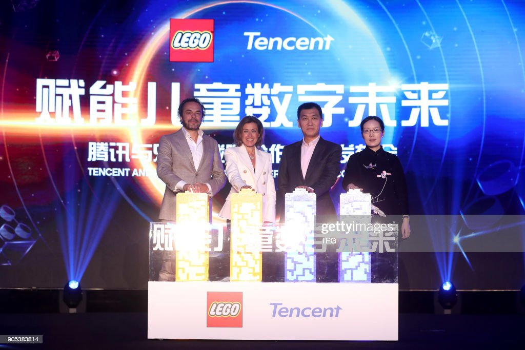 Lego cooperate with Tencent : News Photo