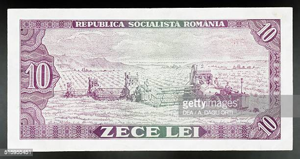 Lei banknote, 1960-1969, reverse, threshing machines in a field. Romania, 20th century.