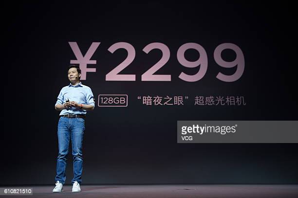 Lei Jun Chairman and CEO of Xiaomi Technology delivers a speech at a launch event for Mi TV 3s Mi 5s smartphone and Mi 5s Plus smartphone at National...