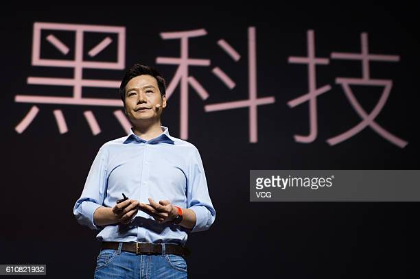 Lei Jun Chairman and CEO of Xiaomi Technology delivers a speech at a launch event for Mi 5s Plus smartphone at National Convention Center on...