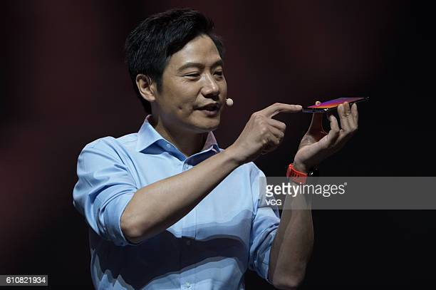 Lei Jun Chairman and CEO of Xiaomi Technology delivers a speech at a launch event for Mi 5s smartphone and Mi 5s Plus smartphone at National...