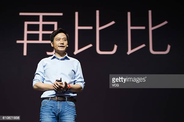 Lei Jun Chairman and CEO of Xiaomi Technology delivers a speech at a launch event for Mi 5s smartphone at National Convention Center on September 27...