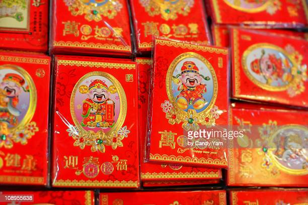 lei shi - pocket stock pictures, royalty-free photos & images