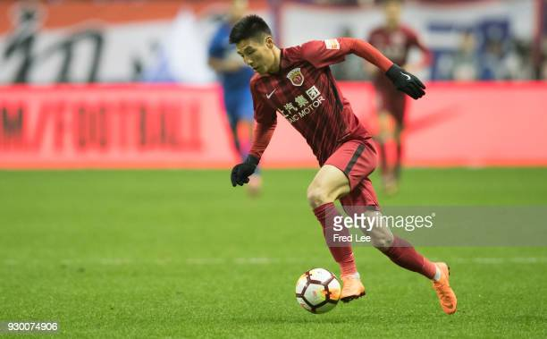 Lei Wu of Shanghai SIPG in action during the 2018 Chinese Super League match between Shanghai Greenland Shenhua and Shanghai SIPG at Hongkou Stadium...