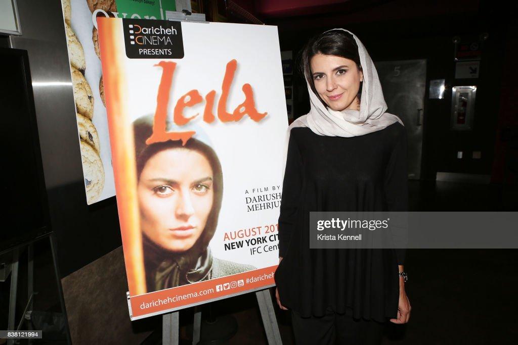 Daricheh Cinema NY Special Guest: Leila Hatami