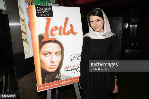 Leila Hatami attends Daricheh Cinema NY Features Special Guest Leila Hatami at IFC Center on August 23 2017 in New York City