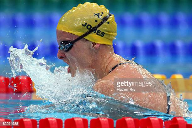 Leisel Jones of Australia competes in the Women's 200m Breaststroke Semifinal 1 held at the National Aquatics Centre during Day 6 of the Beijing 2008...