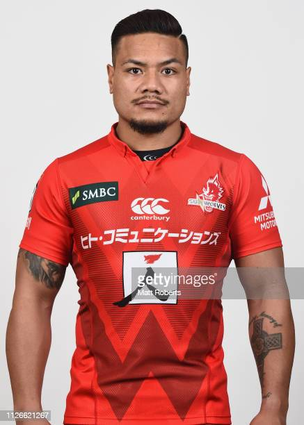 Lemeki Mano poses during the Sunwolves Super Rugby headshots session on February 01 2019 in Tokyo Japan