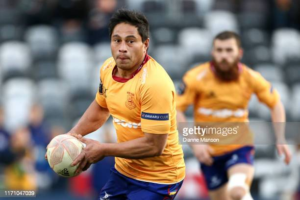 Lemi Masoe of North Otago runs the ball during the Heartland Championship match between North Otago and Wairarapa Bush at Forsyth Barr Stadium on...