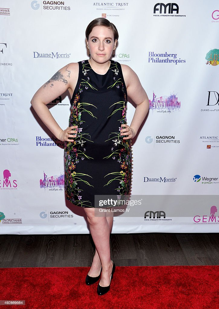 GEMS' 2015 Love Revolution Gala