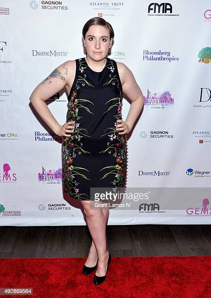 Lena Dunham attends the GEMS' 2015 Love Revolution Gala at Pier 59 on October 15 2015 in New York City