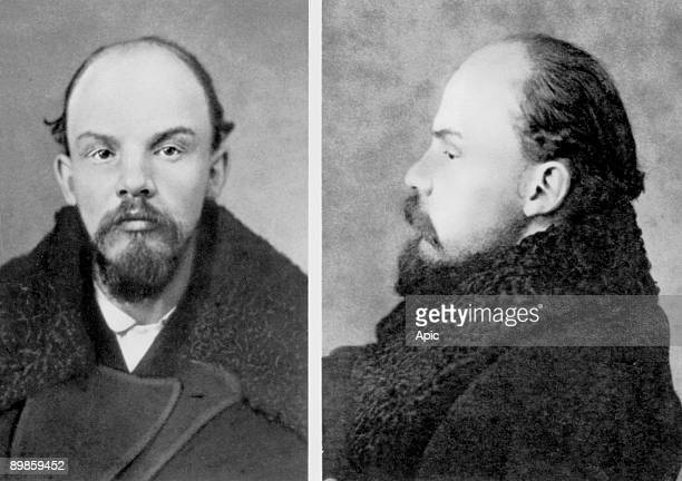 Lenin at the time of his arrest in Saint Petersburg december 1895