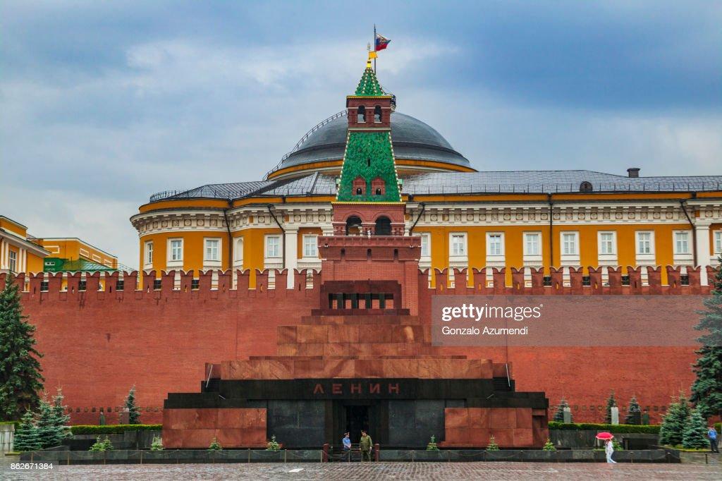 Lenin Mausoleum at Moscow : Stockfoto