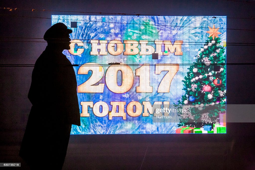 new years day celebrations in donetsk city news photo