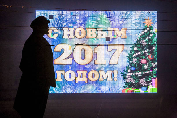 new years day celebrations in donetsk city