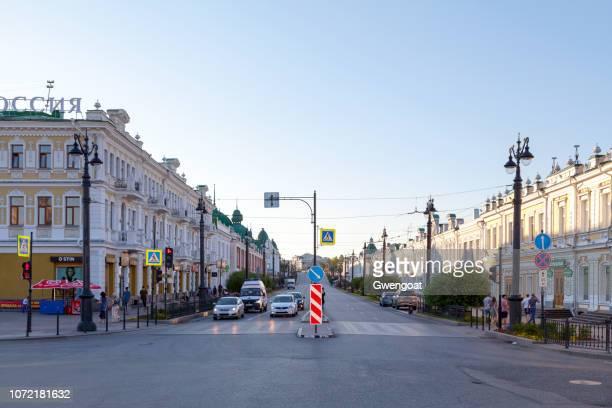 Lenina Street in Omsk