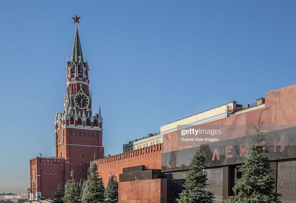 Lenin's Mausoleum, Moscow Kremlin, : Stock Photo