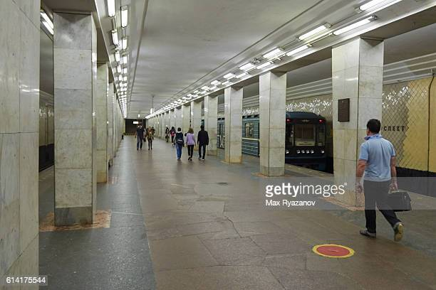 leninsky prospekt moscow metro station , russia - moscow metro stock pictures, royalty-free photos & images