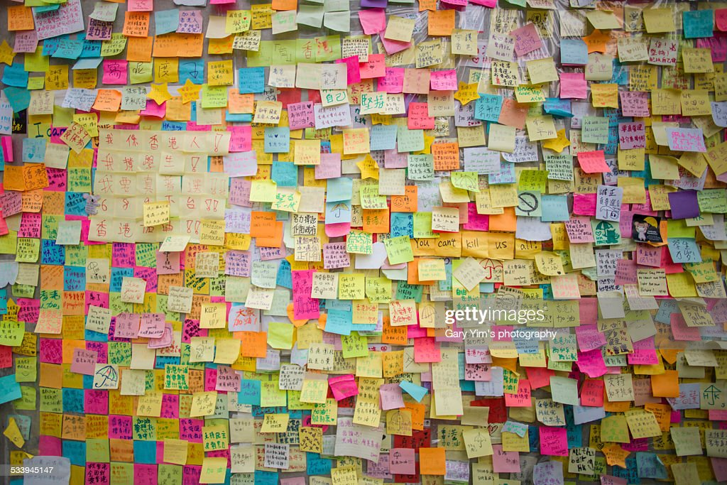 Lennon Wall In Hong Kong Stock Photo | Getty Images