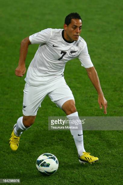 leo Bertos of the New Zealand All Whites looks to attack during the FIFA World Cup Qualifier match between the New Zealand All Whites and New...