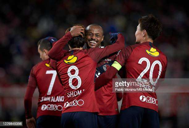 Leo Silva of Kashima Antlers celebrates with his teammates after scoring a goal during the J.League Meiji Yasuda J1 match between Kashima Antlers and...