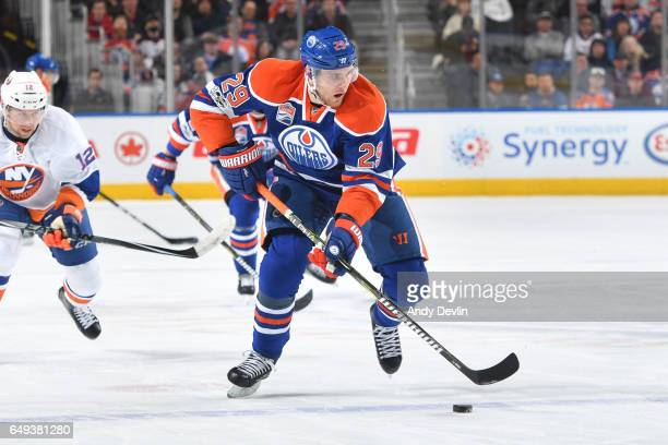 Leon Draisaitl of the Edmonton Oilers skates during the game against the New York Islanders on March 7 2017 at Rogers Place in Edmonton Alberta Canada