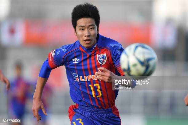 Leon Nozawa of FC Tokyo in action during the Prince Takamado Cup 29th All Japan Youth Football Tournament semi final match between Omiya Ardija...