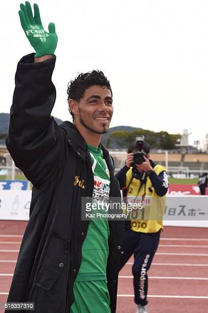 Leonardo Rocha of FC Gifu thanks the supporters for their royalty during the JLeague second division match between FC Gifu and Giravanz Kitakyushu at...