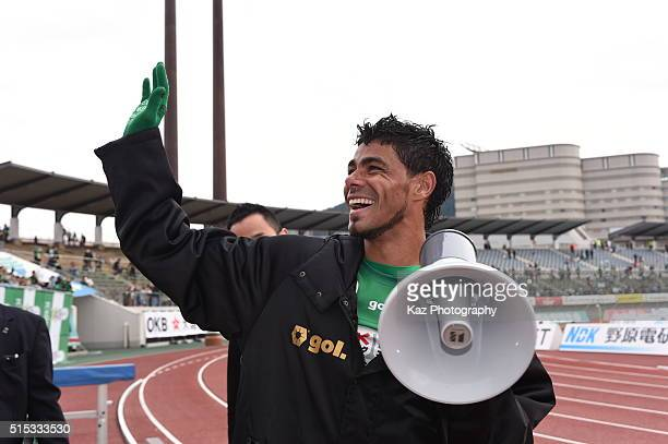 Leonardo Rocha of FC Gifu thanks to the supporters for their royalty during the JLeague second division match between FC Gifu and Giravanz Kitakyushu...